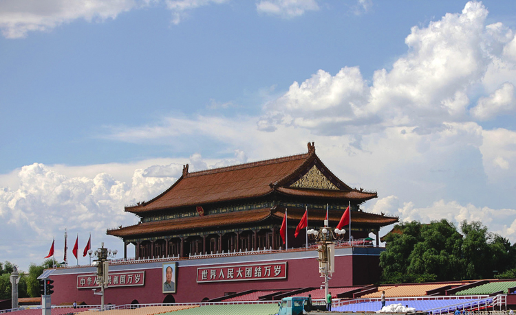 5_Beijing Car ban