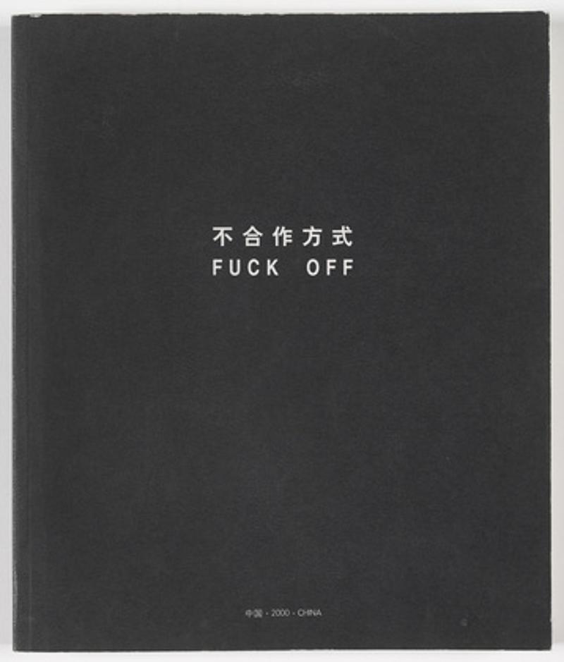 10_Ai Weiwei
