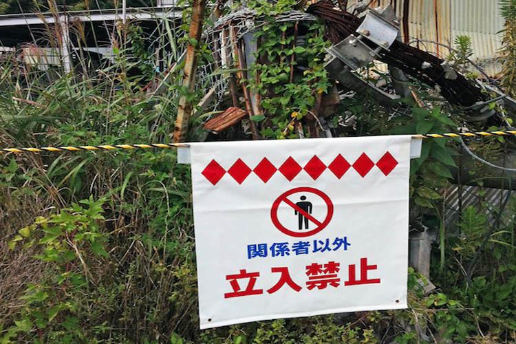 4_invisible art gallery in radioactive Fukushima