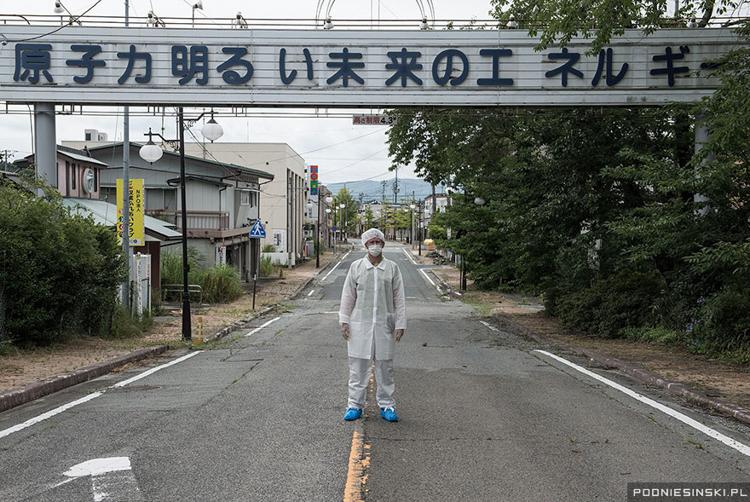 9_Fukushima's radioactive-rubble nature