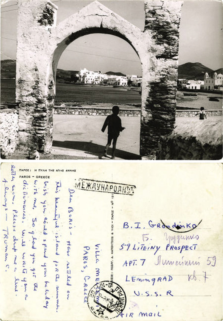 2_Postcards from famous writers