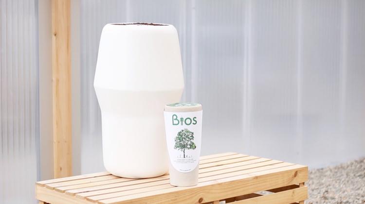 3-Bios Urn