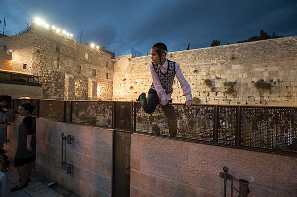 17_The Israel-Palestine Binary