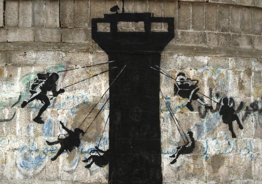 Banksy Gaza Strip 5 (3)