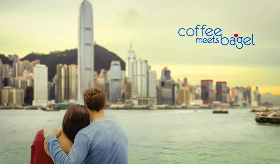 2_Coffee Meets Bagel