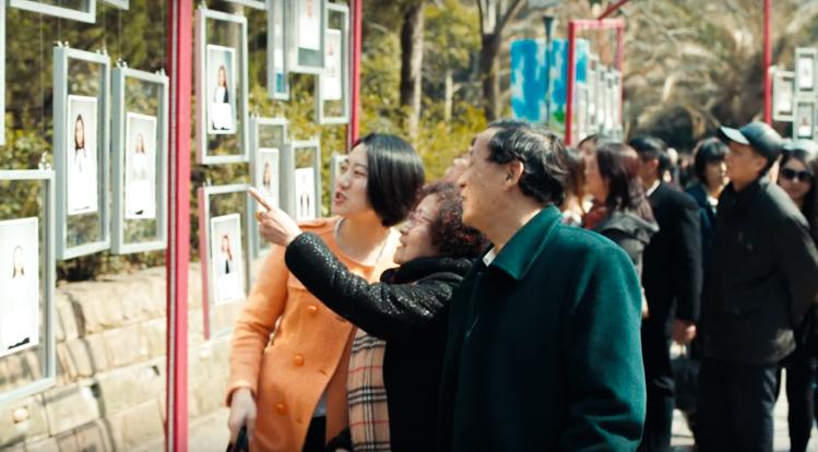 4_ China's Leftover Women